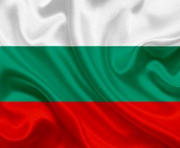 Sobrenomes Búlgaros
