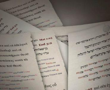 Nomes hebraicos femininos